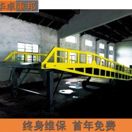 【华卓重邦】固定式液压登车桥 首选华卓重邦 装卸平台