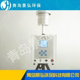 专业颗粒物采样器生产厂家,全天候高负荷连续监测