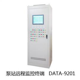 泵站监控系统
