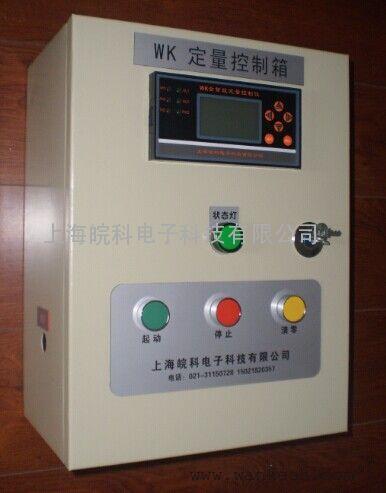 全中文定量控制仪