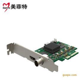 美菲特M1250-2D1单路HDMI/SDI高清音视频采集