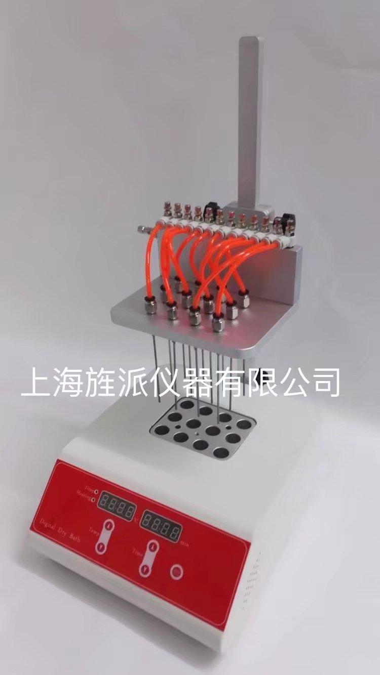 干式氮吹仪室温+5℃~180℃