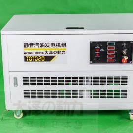 大泽TOTO20,20KW三相汽油发电机