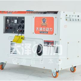 改装广播车专用12千瓦柴油发电机