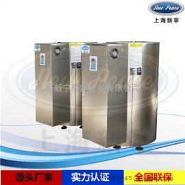 厂家生产NP300-24电热水器|24KW中央电热水器