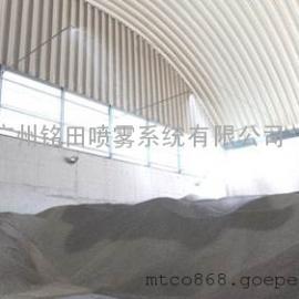 绿色环保的搅拌站除尘设备,高效雾化除尘