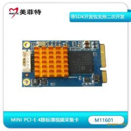 美菲特M11601 Mini PCI-E 4路视频采集卡