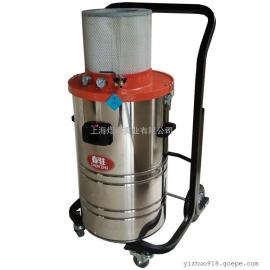 昆山化工厂用气动吸尘器防爆车间用大容量吸尘器80L