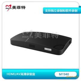 美菲特M1940 超高清4K录制盒卡支持HDMI/AV