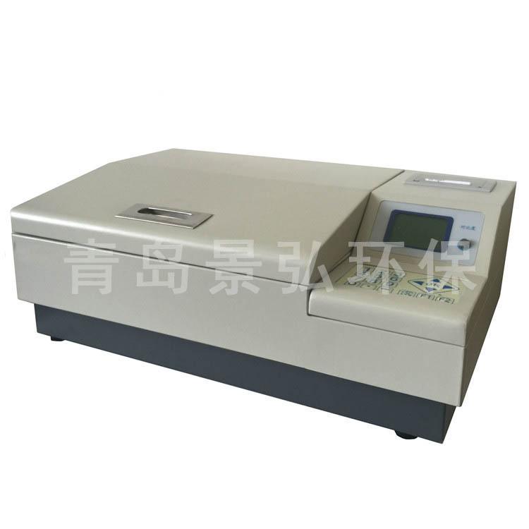 实验室BOD快速测定仪价格,湖南株洲BOD水质分析仪厂家