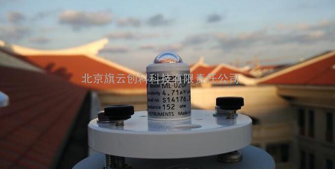 旗云创科总代理TF-2定制型科研级气象站,生态监测站