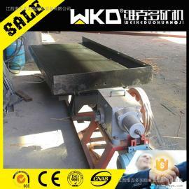 供LY-3000*1320小型选矿摇床 实验室3米摇床