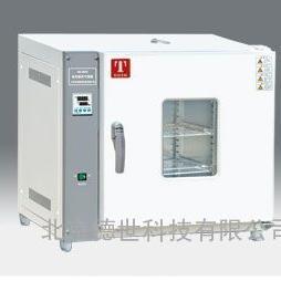 泰斯特电热恒温干燥箱202-2A-全新现货