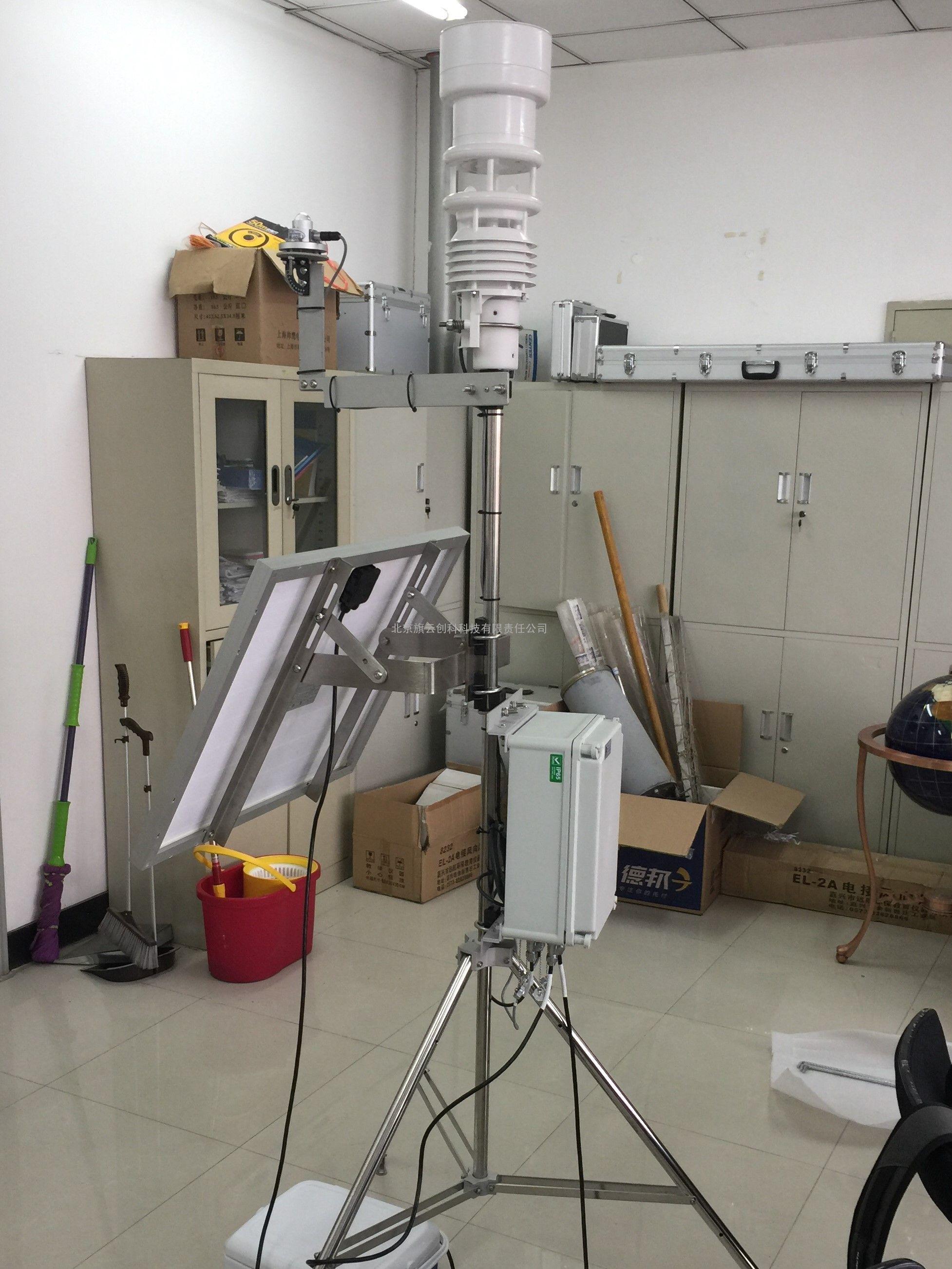 WS-5多要素自动气象站,进口气象站,便携式气象站