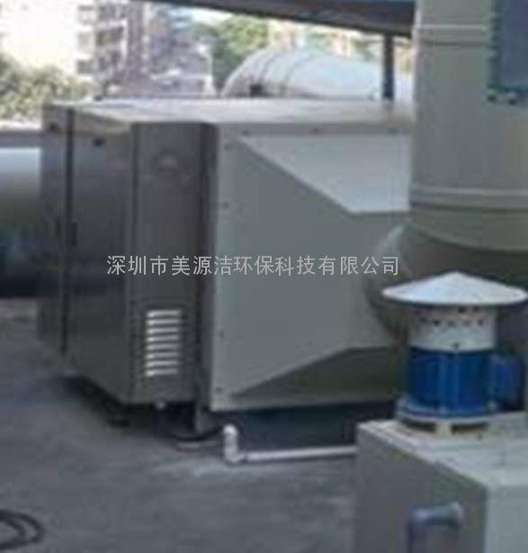 工业废气除臭设备