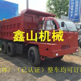 矿用后八轮工程车 大型矿山运输后八轮自卸车
