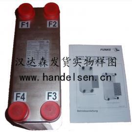funke TPL00-k-22-22/优惠3个点促销