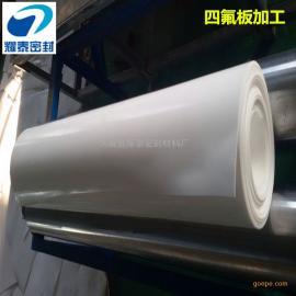聚四氟乙烯板多少钱一公斤 一级质量四氟板生产厂家