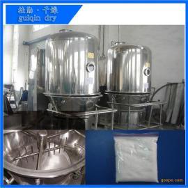 桂勤干燥GFG系列立式高效沸腾干燥机