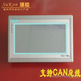 7寸CANopen总线显示器触摸屏