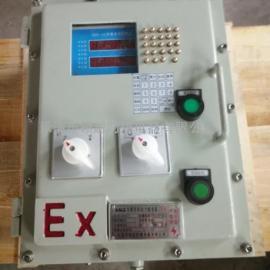 电伴热带防爆温度箱