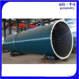 桂勤干燥HZG系列大型工业回转滚筒干燥机水泥专用干燥机