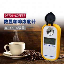数显咖啡浓度计特价出售DR701