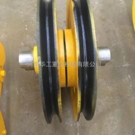 可加工定制铸钢滑轮组 起重机滑轮组 5T吊钩滑轮组