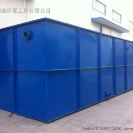 惠州环保工程酸洗磷化废水处理高速公路污水处理设备特点