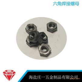 厂家供应 六角焊接螺母 DIN 929点焊螺母碰焊螺母