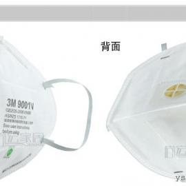 陕西3M口罩批发-3M9001V口罩一级代理-陕西3M总代理