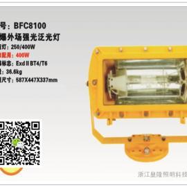 BFC8100海洋王灯具_BFC8100防爆外场强光泛光灯
