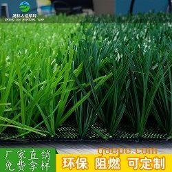 学校足球场专用 人造草坪 环保材质厂家供应