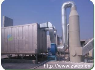 生物净化塔 有机废气处理设备 废气处理一体化设备