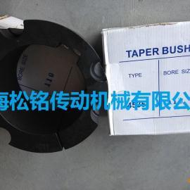 TB/QD锥套4535-55~110上海松铭现货