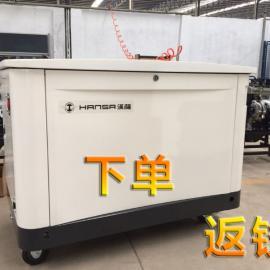 超静音15kw汽油发电机