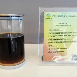 生活垃圾处理臭气处理专用中微DM微生物|(液态)