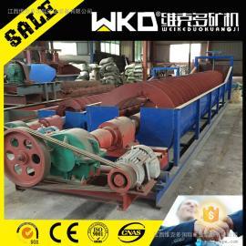 广东惠州直销FG-500螺旋洗砂机 搅拌站洗石粉螺旋设备