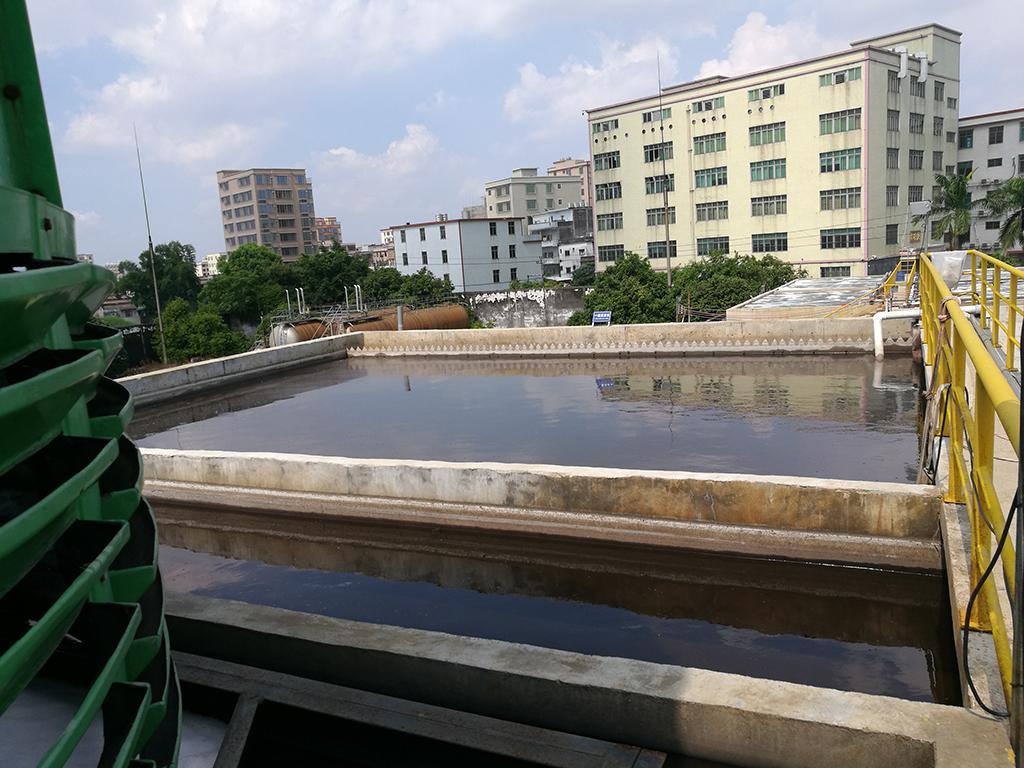 食品加工废水处理专用中微DM微生物(液体)