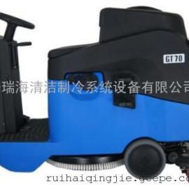 GT70驾驶式洗地机(迷你型)