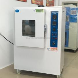 XK-3020-A人造革耐黄变测试箱
