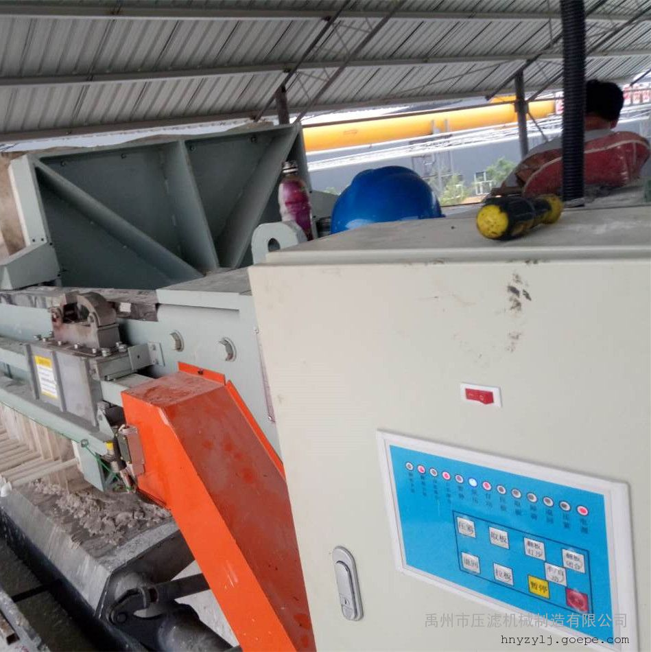 压滤机 厢式压滤机 陶瓷厂废渣、废水处理自动接液翻板压滤机