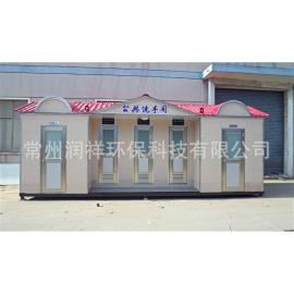 供应安徽景区环保厕所 环保厕所厂家 润祥移动厕所厂家