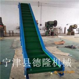 爬坡铲车链板爬坡运送机绑腿爬坡机白口铁链板运送机