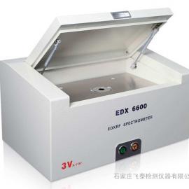 石家庄作用力购买X激光凹镜|多少钱 报价优惠