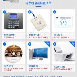 深圳员工食堂刷卡机,工厂饭堂打卡机,食堂售饭机