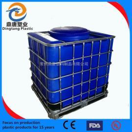 郑州市IBC吨桶塑料吨桶千升桶厂家直销