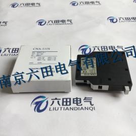 TECO/台安CNA-111S
