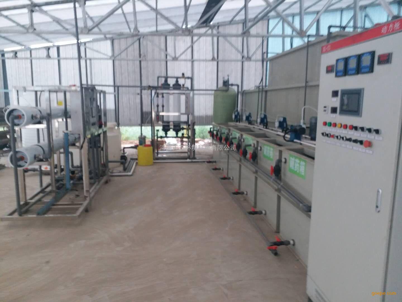 酸洗磷化废水近零排放