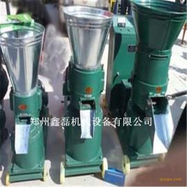颗粒饲料机 挤压制粒机 节能环保 环保小型造粒机 生产厂家